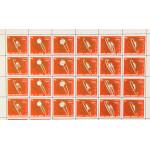 «Косметические» средства при изготовлении почтовых марок