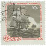 Купить почтовые марки мира в магазине