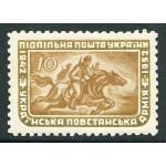 Историческая миссия почтовых марок