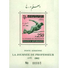 1962 Afghanistan Michel 729/B36 Sport 3.00 €