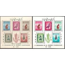 1962 Afghanistan Mi.623-27/B22+B23 Fauna and Flora 5.00 ?