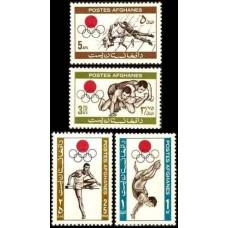 1964 Afghanistan Mi.923-26 1964 Olympiad Tokio 1.50 ?