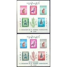 1962 Afghanistan Mi.623-27/B22+B23b Fauna and Flora 9.00 ?