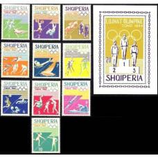 1964 Albania Michel 859-8+869/B26 1964 Olympiad Tokio 24.00 ?