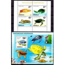 2007 Angola Michel 1794-1797KL+1798/B123 Sea fauna ?