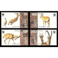 1996 Armenia Mi.298-301 WWF 4.90 ?