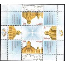 2001 Armenia Mi.439-41/B14 Architecture 4.00 ?