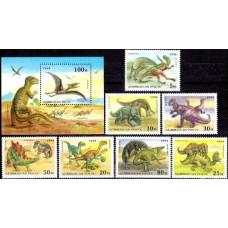 1994 Azerbaijan Michel 153-59+160/B7 Dinosaurs 8.70 ?