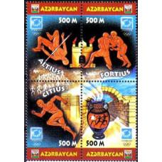 2004 Azerbaijan Michel 576-579 2004 Olympiad Greece 4.00 ?