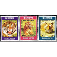 1974 Bangladesh Mi.49-51 Cats 8.00 ?