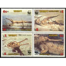 1990 Bangladesh Mi.323-326VB Fauna 8.50 ?