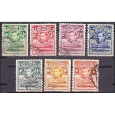 1938 Basutoland Michel 18-9,21-5 used George VI 10.20 ?