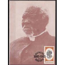 1985 Bophuthatswana Maximum cards €