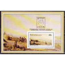 1986 Bophuthatswana Mi.172/B1 Paintings 3,50 €