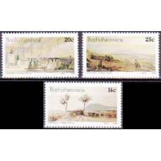 1986 Bophuthatswana Mi.170-172 Paintings 1,30 €