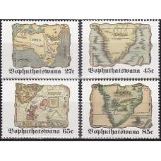1992 Bophuthatswana Mi.273-276 Landscape 5,50 €