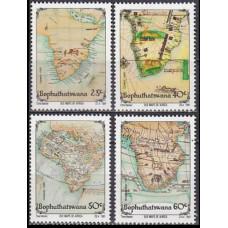 1991 Bophuthatswana Mi.269-272 Landscape 5,50 €