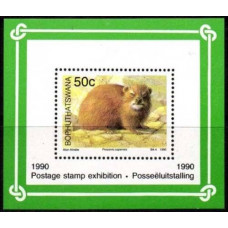 1990 Bophuthatswana Mi.238/B5 Fauna 8,00