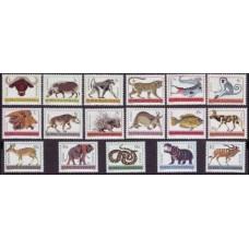 1977 Bophuthatswana Mi.1--17 Fauna 20,00