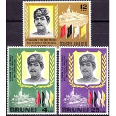 1968 Brunei Michel 127-129** 1.40 ?