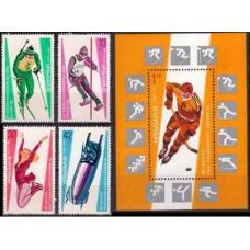 1987 Bulgaria Mi.3617-20+3621/B175 1988 Olympiad Calgari 3.50 ?