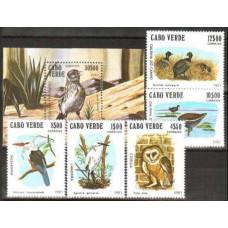 1981 Cape Verde Islands Michel 445-449+450/B4 Birds 25.00 €