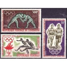 1964 Cameroun Mi.410-412 1964 Olympiad Tokio 12.00 ?