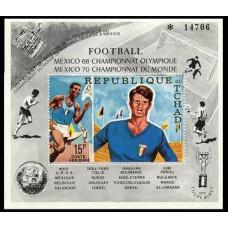 1970 Chad Michel 308/B8 1970 World championship on football of Mexico 6.50 ?