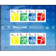 2006 China Michel 3786-9KL 2008 Olympiad Beijing 20.00 ?