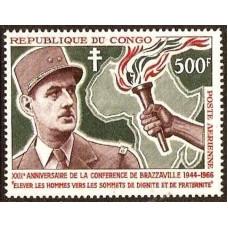 1966 Congo (Brazzaville) Mi.87** 40.00 ?
