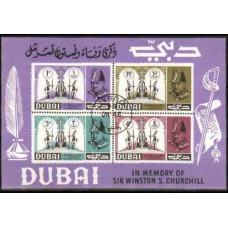 1966 Dubai Michel 171-4/B35 used Churchill 12.00 €