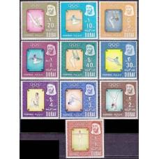 1964 Dubai Mi.129-38 1964 Olympics Tokyo 7,00 €