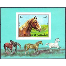 1970 Fujeira Mi.587/B33b Horses 5.00 ?