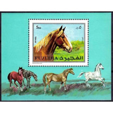 1970 Fujeira Mi.587/B33 Horses 3.50 ?