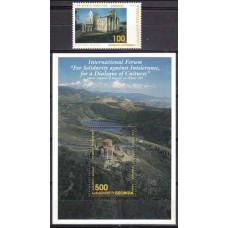 1995 Georgia Mi.140+142/B4 Architecture 6.30 ?