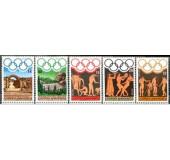 Греция марки