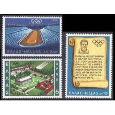 1968 Greece Mi.966-972 Olympiad Kamitet 2.00 ?