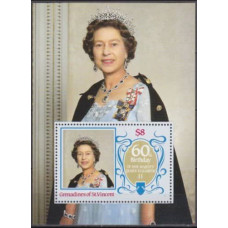 1986 Grenadines & St Vincent Mi.478/B15 Elizabet II 6,00 €