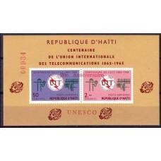 1965 Haiti Mi.829.32/B32b Overprint - UNESCO # 829.32/B31b 20.00 ?