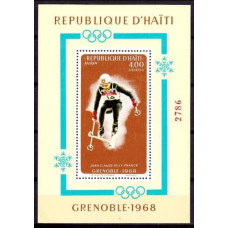 1968 Haiti Mi.995/B33 1968 Olympiad Grenoble 25.00 ?
