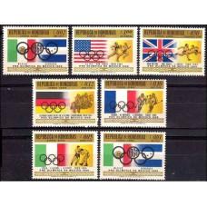 1968 Honduras Mi.695-701 1968 Olympiad Mexiko 13.00 ?