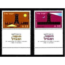 1963 Israel Michel 280-281 Stockade and Tower 1.20 ?