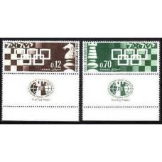 1964 Israel Michel 312-313 Chess 2.70 ?
