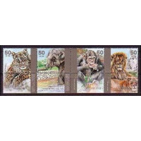 1992 Israel Michel 1240-43 The New Zoo in Jerusalem 3.50 ?