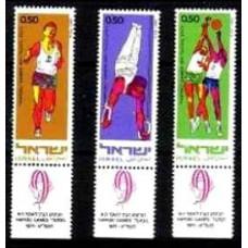 1971 Israel Mi.511-513 Sport / Hapoel' Games 1971 0.90 €