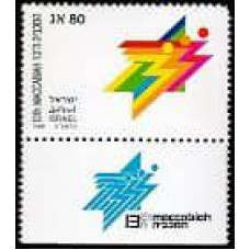 1989 Israel Michel 1126 13th Maccabiah Emblem 1.50 ?