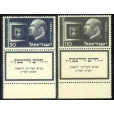 1952 Israel Mi.77-78Tab PRESIDENT DR. WEIZMAN 22.00 ?