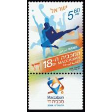2009 Israel Mi.2067 Sport / 18th Maccabiah 2.50 ?