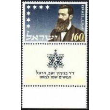 1954 Israel Mi.100 ''Dr. Benjamin Ze'ev Herzl'' ''50th anniversary of his death'' 1.20 ?