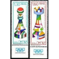 1976 Israel Mi.685-686 Chess 1.20 ?